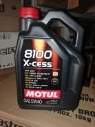 Motul 8100 X-Cess. 5W-40, синтетическое, 5,00л.