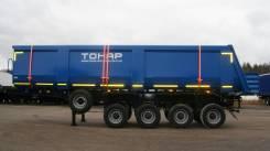 Тонар 952341. Самосвальный полуприцеп для перевозки угля Тонар-952341 (ССУ 1350мм), 37 610кг.