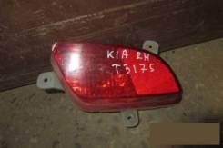 Фонарь задний в бампер Kia Venga 2010
