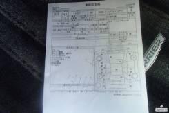 Toyota Harrier. MCU30W, 1MZFE