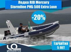 Mercury Ocean Runner. 2019 год год, длина 5,00м., двигатель без двигателя