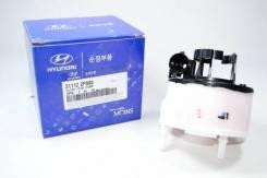 Фильтр топливный (Погружной) (В наличии) Hyundai/Kia [311122P000]