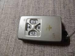 Смарт-ключ 4 кнопки (Toyota), ключ зажигания