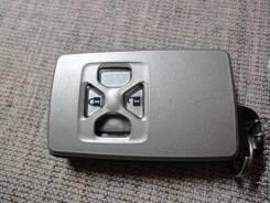 Смарт-ключ 3 кнопки (Toyota), ключ зажигания
