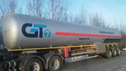 GT7. Газовоз 55, 2015 г. , оси BPW, насос Z-2000, барабан, в наличии, ., 25 000кг.