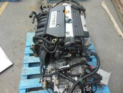 Контрактный двигатель на Honda, Хонда Любые проверки! prm