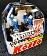 Лампы галогенные Koito Whitebeam P0755W. H7. Комплект 2 шт. В наличии!