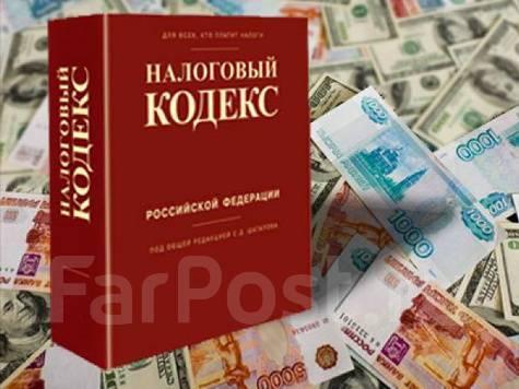 ИП, ООО, ломбард - отчетность от 300 руб. Бухгалтерские услуги. 3-НДФЛ