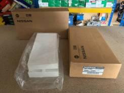 Фильтр салонный Infiniti QX56 Nissantitan/Pathfinder/Armada 999M1VP005 999M1VP005