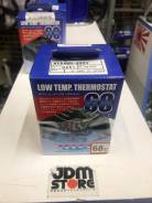 JDMstore | Термостат спортивный ТАМА Nissan RB20 / RB25DET / RB26DET