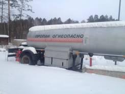 Кузполимермаш АППЦЗ-12-885М. Продается Полуприцеп-цистерна заправочная газовая