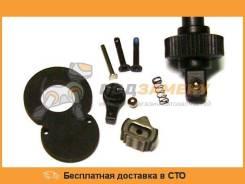 Ремонтный комплект для трещотки SATA SATA / P12971