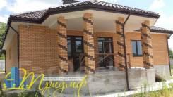 Продам отличный коттедж новой постройки!. Ясная, р-н Соловей ключ, площадь дома 210,0кв.м., площадь участка 1 500кв.м., скважина, электричество 15...