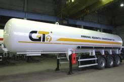 GT7. Аммиаковоз 34 м3, 19 710кг. Под заказ