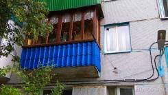 2-комнатная, улица Локомобильная 17. Заусиновский овраг, частное лицо, 44,4кв.м.