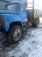 ГАЗ 53. Продаётся самосвал ГАЗ-53, 4х4, 3 000кг., 4x4