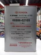 Toyota. CVT (для вариаторов), минеральное, 4,00л.