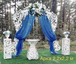Свадебные арки, ширмы, столики, колонны. Оформление торжества.