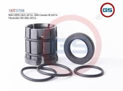 Ремкомплект рулевой рейки KIA Cerato III 2013-, KIA CEED 2012-, Hyundai i30 2012- GS 1KIT3708