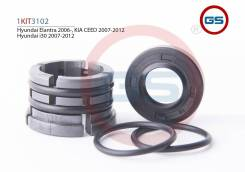 Ремкомплект рулевой рейки Hyundai i30 2007-2012, KIA CEED 2007-2012, KIA Cerato 2008- GS 1KIT3102