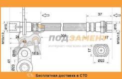 Шланг тормозной RR TOYOTA CAMRY/VISTA-92-94 LH=RH SAT / ST9094702699