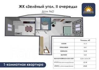 Квартиры от 60 000 рублей за 1 кв. м.