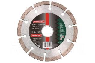 Круг алмазный сегментированный по бетону Metabo 230 мм
