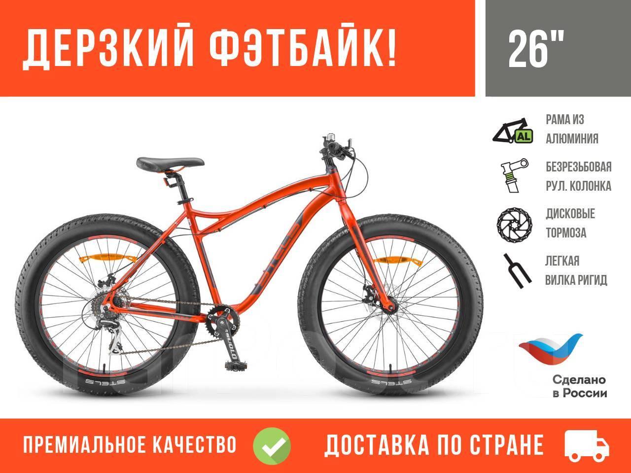 Велосипеды купить ! Цены на новые и БУ 570bbf8b0571d