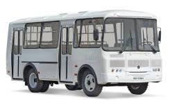 ПАЗ 320540. -22 дв. ЗМЗ инжектор, бензин/газ LPG, 23 места