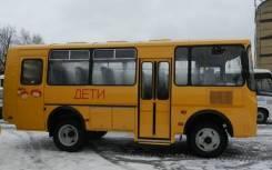 ПАЗ 3206. -110-70 (4х4) школьный, 25 мест, В кредит, лизинг