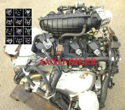 Двигатель Nissan X-Trail 2.5 QR25DE 170лс