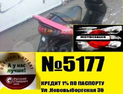 Suzuki Sepia ZZ. 49куб. см., исправен, птс, без пробега