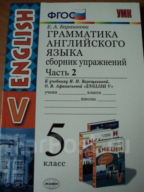 гдз по английскому gateway general english coursebook