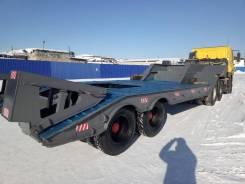Чмзап. Продам Трал , 50 тонн, 50 000кг.
