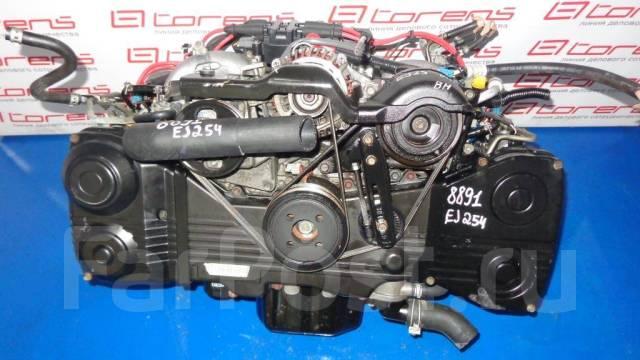 Двигатель Subaru, EJ25 (EJ254) | Установка | Гарантия до 100 дней
