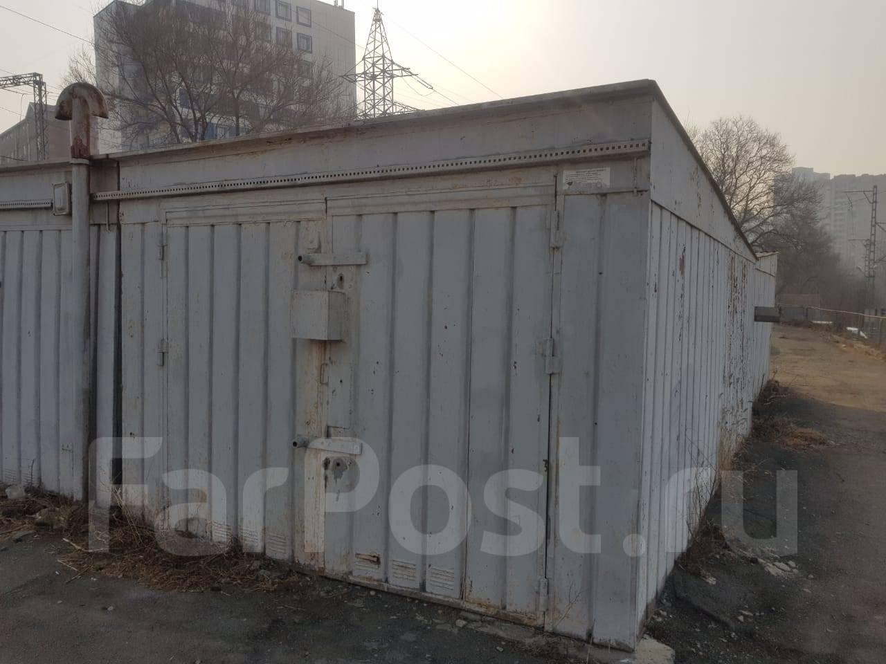 Купить дальзаводской гараж во владивостоке купить гараж в нахабино ветеран