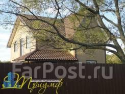 Продается новый дом. Дорожный переулок, р-н Кневичи, площадь дома 133,0кв.м., площадь участка 1 500кв.м., скважина, электричество 15 кВт, отоплени...