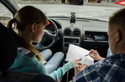Обучение вождению. Автоинструктор