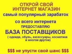 Консультант. Новгородская область