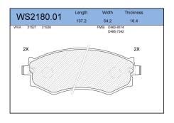 Колодки тормозные дисковые | перед | Jeenice WS218001
