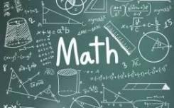 Репетиторы по математике.