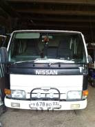 Atlas. Продаётся грузовик Hissan , 2 289куб. см., 1 500кг., 4x2