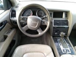 Руль. Audi Q7, 4LB, 4MB BAR