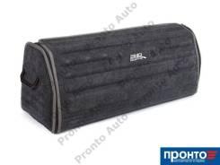 Органайзер сумка в багажник 3D Sotra 44x39x35 см