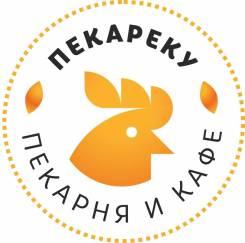 """Пекарь. ООО """"Розничные технологии 27"""". Улица Краснореченская 74 ост МЖК"""