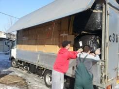 Доставка грузов из Китая в Хабаровск (сборная машина)