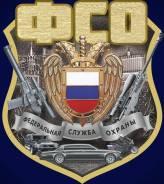 Военнослужащий по контракту. Войсковая часть 35657. Матвеевское шоссе 61