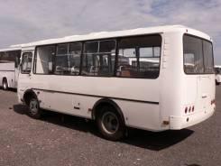 ПАЗ 32053. Автобус -04, 24 места, В кредит, лизинг