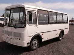 ПАЗ 320540. Автобус -04, 22 места, В кредит, лизинг