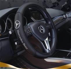 Оплетки на руль. Mercedes-Benz